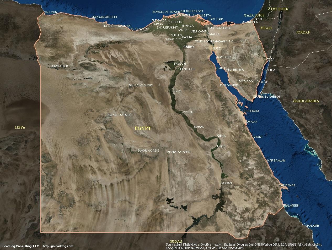 фото карта араб спутник замужества работала